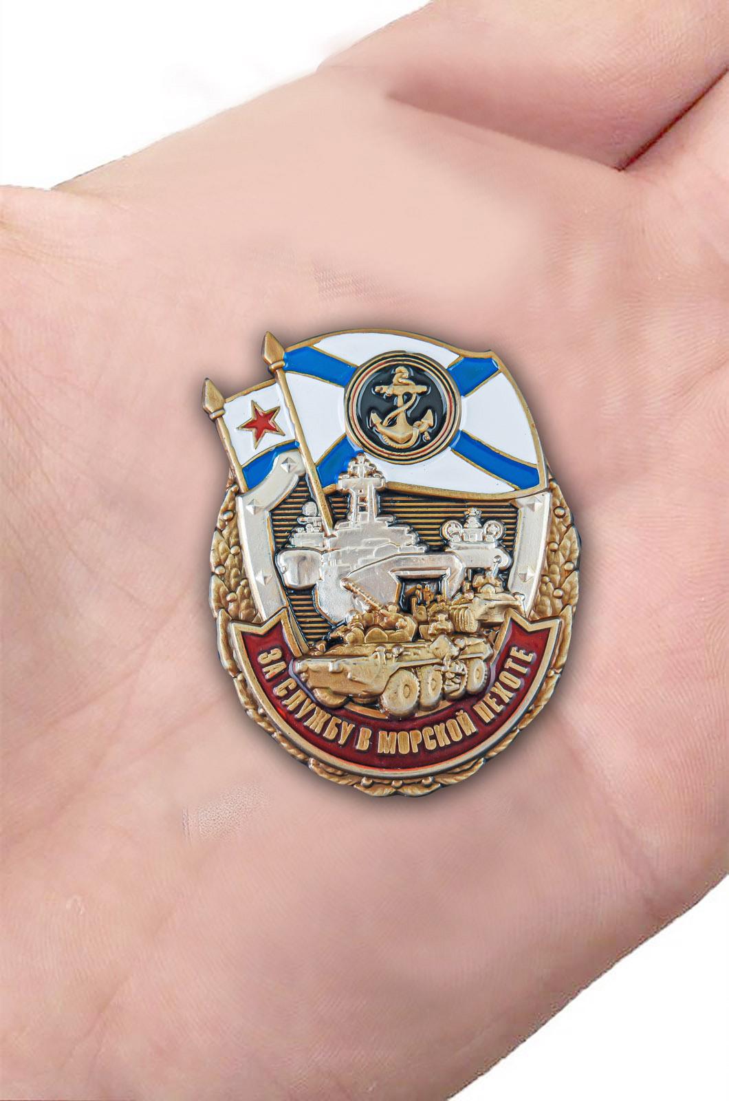 Заказать нагрудный знак За службу в Морской пехоте