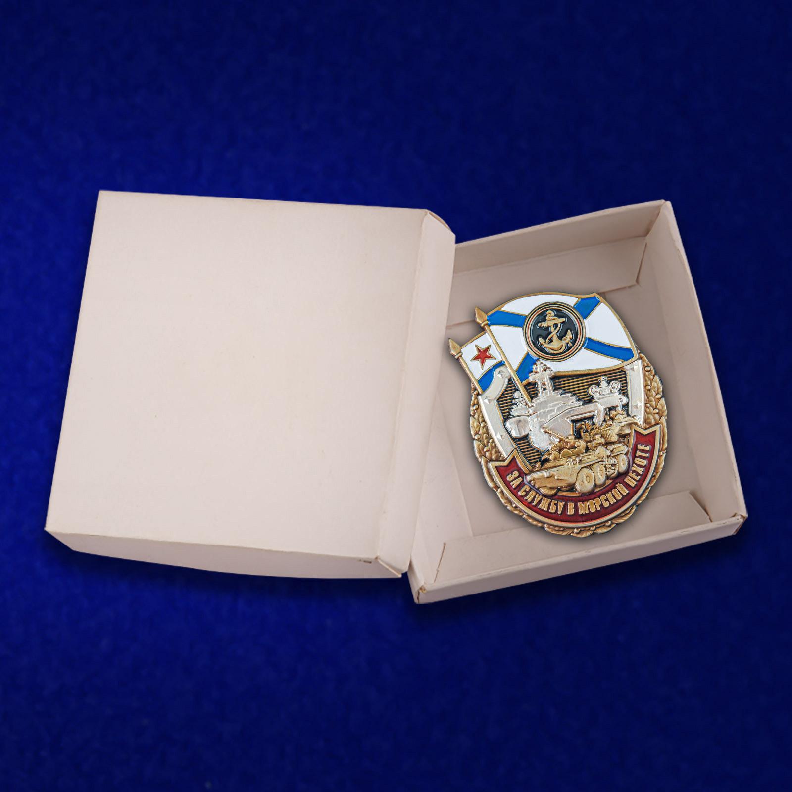 Нагрудный знак За службу в Морской пехоте - с доставкой