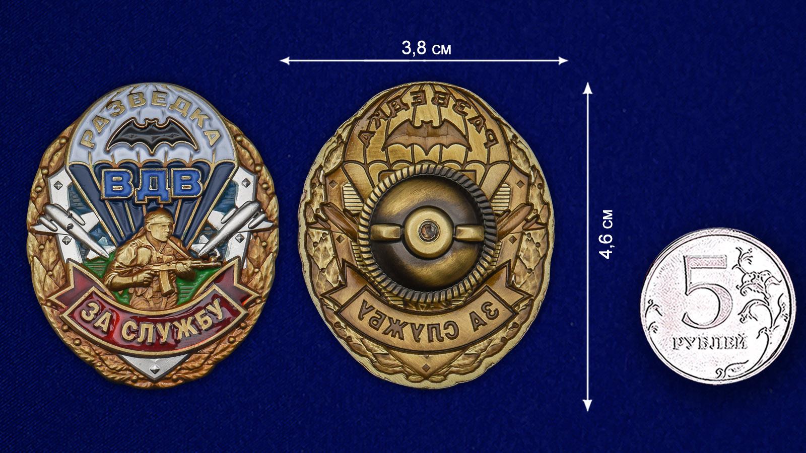 Нагрудный знак За службу в Разведке ВДВ - размер
