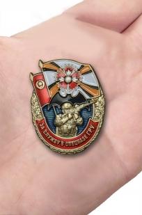 Заказать нагрудный знак За службу в Спецназе ГРУ