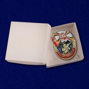 Нагрудный знак За службу в Спецназе ГРУ на подставке - в коробочке
