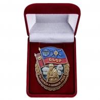 Нагрудный знак За службу в Спецназе РВСН