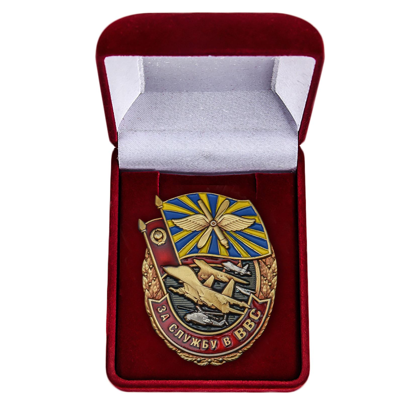 Нагрудный знак За службу в ВВС - в футляре