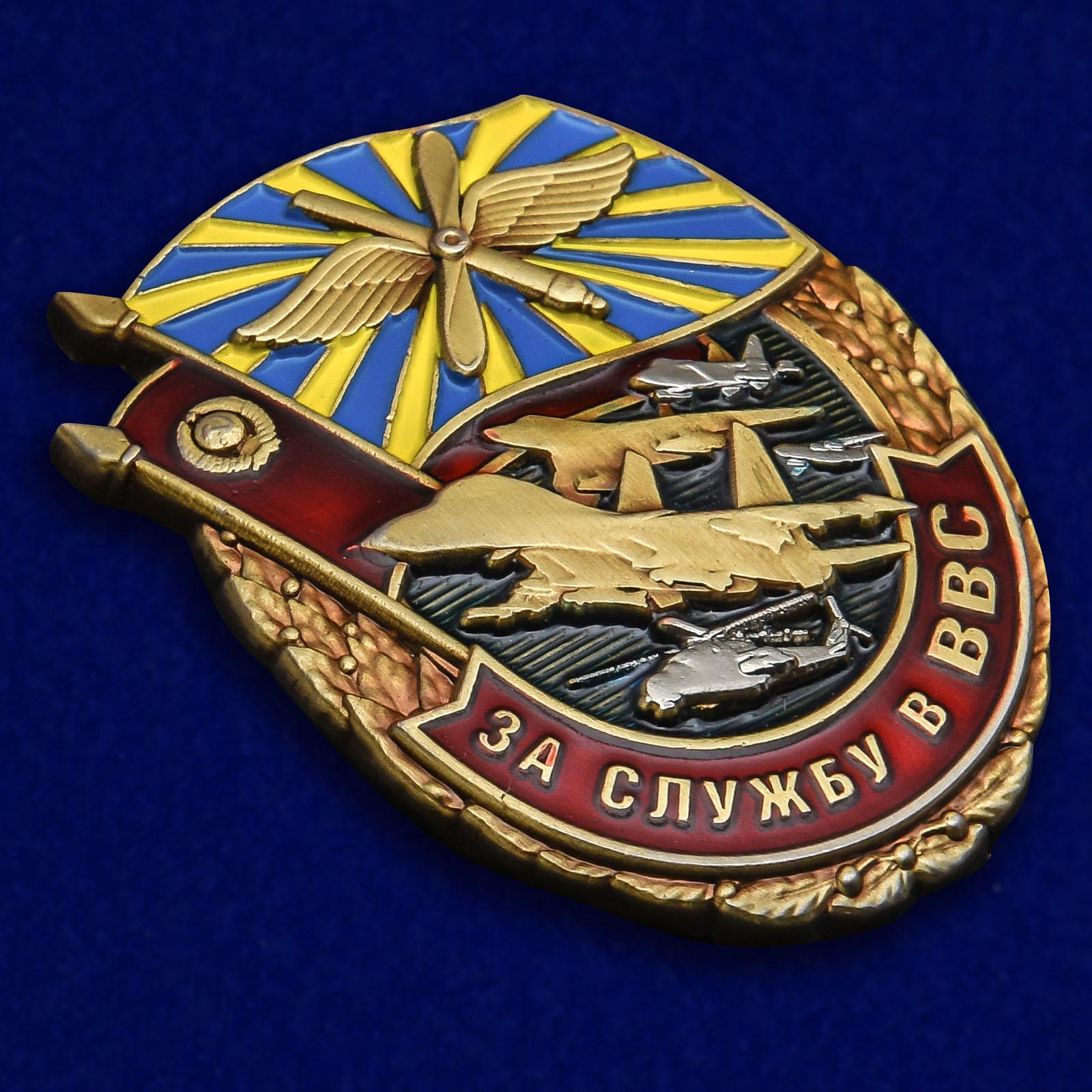 Нагрудный знак За службу в ВВС - общий вид