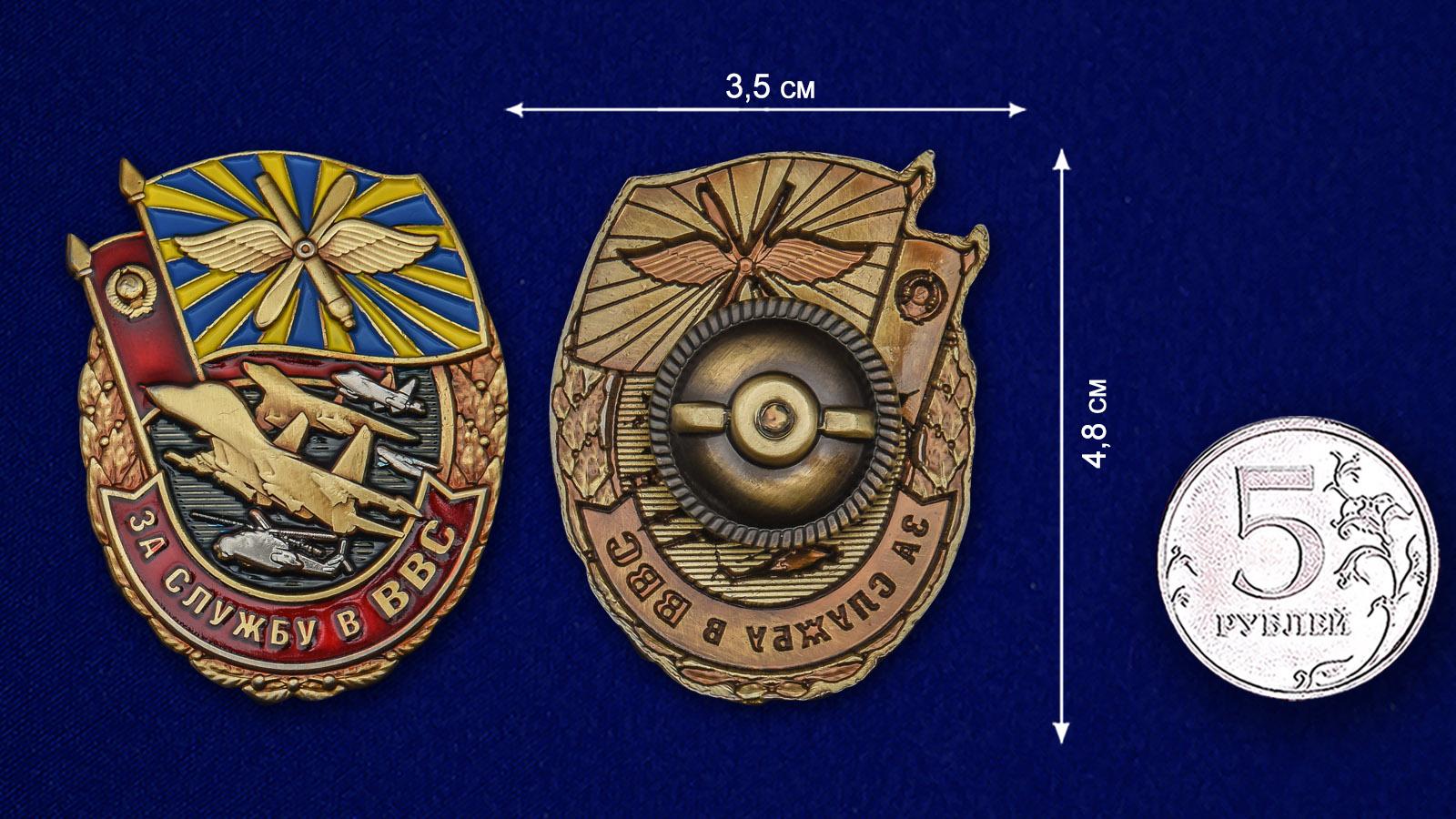 Нагрудный знак За службу в ВВС - аверс и реверс