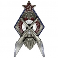 Нагрудный знак За стрельбу из винтовки на обязательных стрелковых соревнованиях РККА на подставке