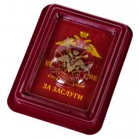 """Нагрудный знак """"За заслуги"""" в бархатистом бордовом футляре"""