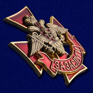 """Нагрудный знак """"За заслуги"""" в бархатистом бордовом футляре - общий вид"""