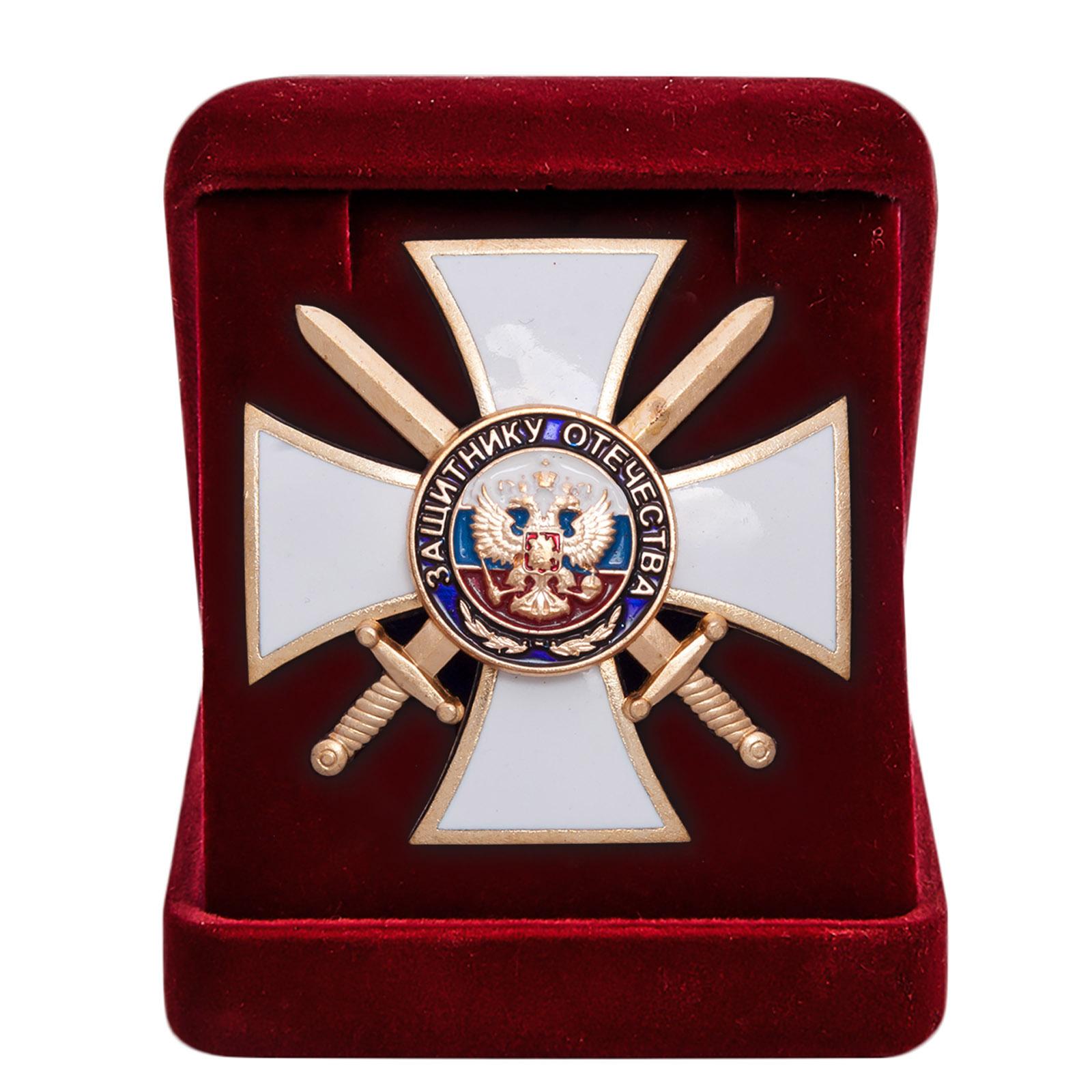 Нагрудный Знак «Защитнику Отечества» в футляре