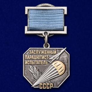Нагрудный знак Заслуженный парашютист-испытатель СССР