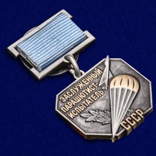 Нагрудный знак Заслуженный парашютист-испытатель СССР - общий вид