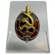 Нагрудный знак Заслуженный работник МООП на подставке