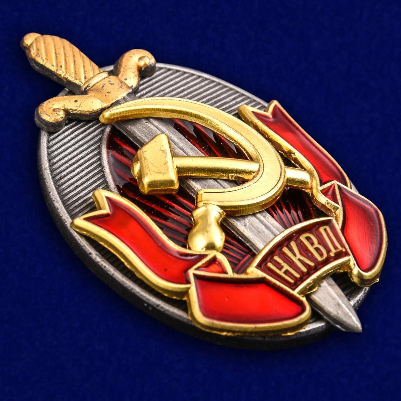 Наградные знаки НКВД оптом и в розницу – доставка по России