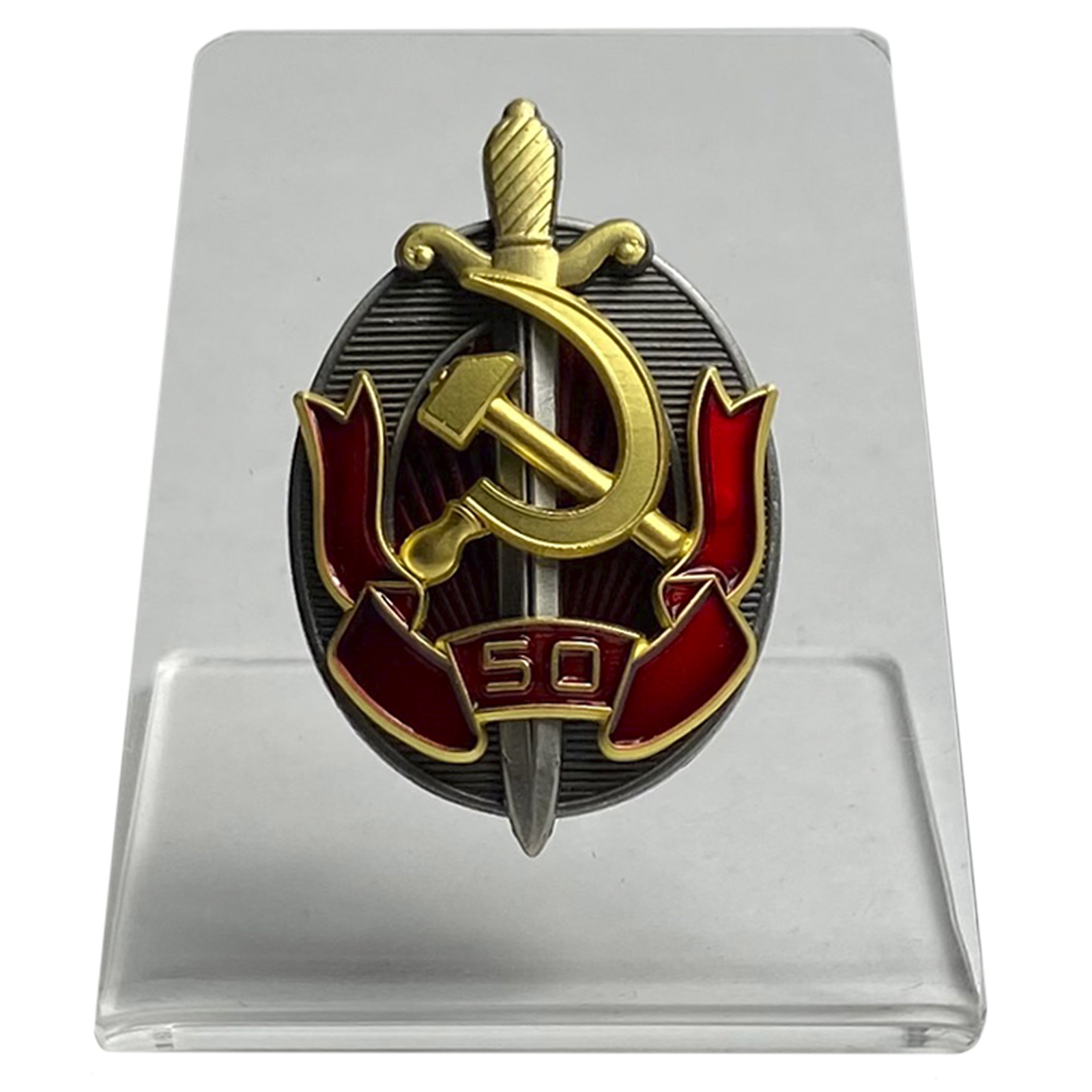 Нагрудный знак Заслуженный работник внутренних дел на подставке