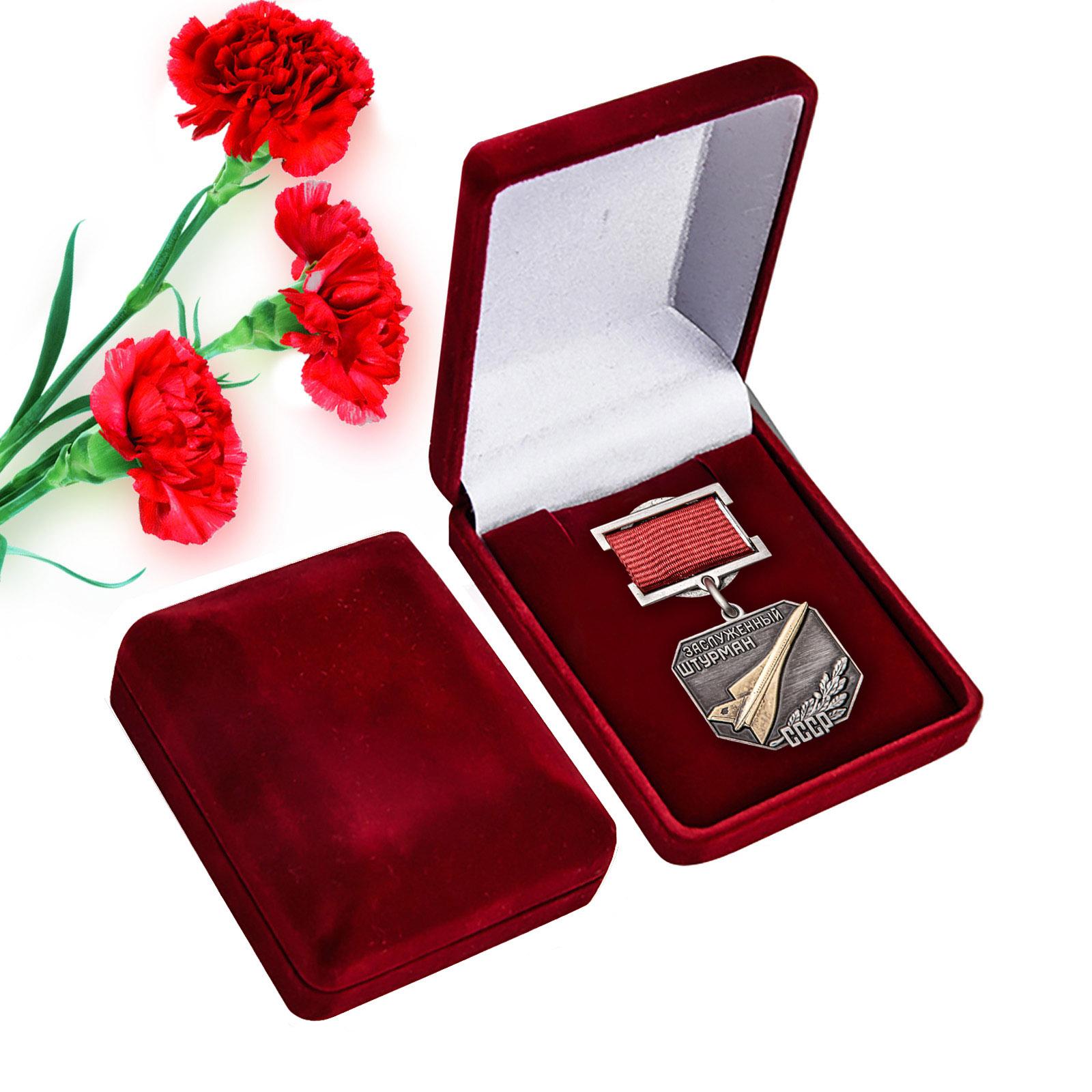 Нагрудный знак Заслуженный штурман СССР