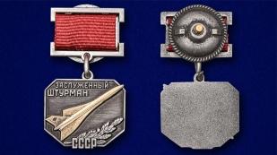 Нагрудный знак Заслуженный штурман СССР - аверс и реверс