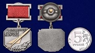 Нагрудный знак «Заслуженный военный летчик СССР» - сравнительный размер