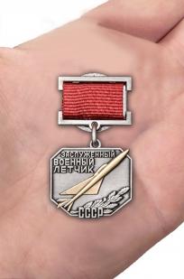 Заказать нагрудный знак «Заслуженный военный летчик СССР»
