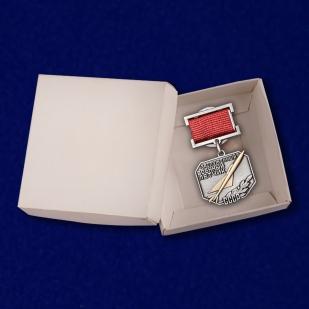 Нагрудный знак «Заслуженный военный летчик СССР» с доставкой