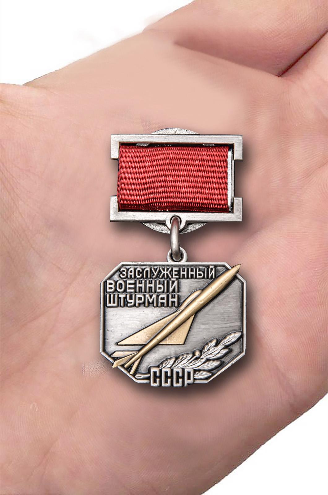 Нагрудный знак Заслуженный военный штурман СССР - вид на ладони
