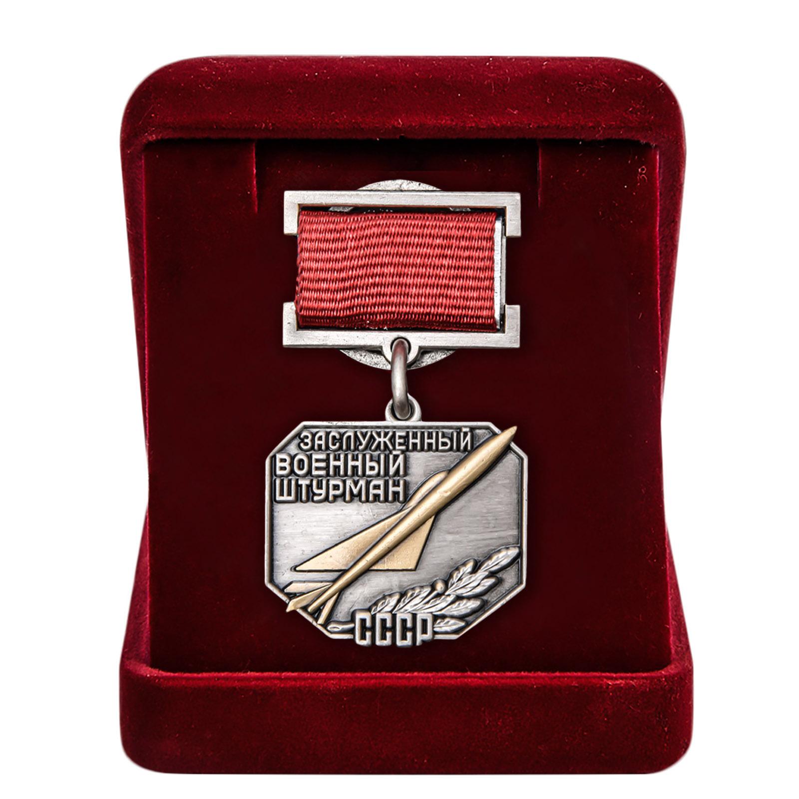 Купить знак Заслуженный военный штурман СССР онлайн в подарок