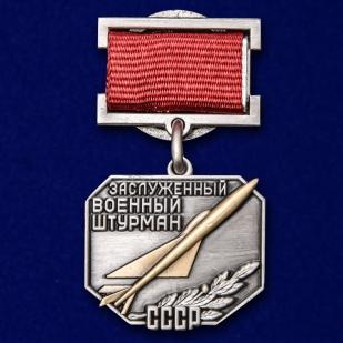 Нагрудный знак Заслуженный военный штурман СССР