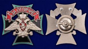 """Нагрудный знак Железнодорожных войск """"За отличие"""" - аверс и реверс"""
