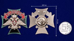 """Нагрудный знак Железнодорожных войск """"За отличие"""" - сравнительный вид"""