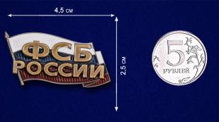 """Накладка для декора """"ФСБ России"""" - размер"""