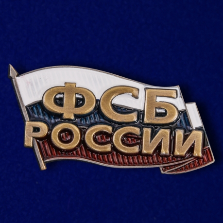 "Накладка для декора ""ФСБ России"""