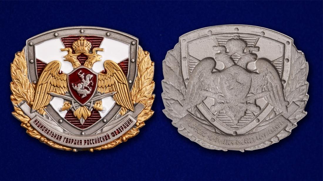 """Накладка для декора """"Национальная Гвардия Российской Федерации"""" по лучшей цене"""