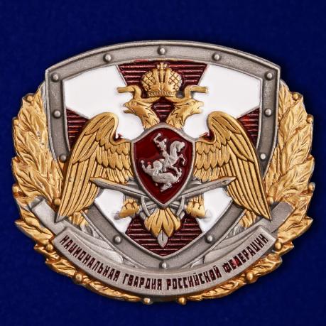 """Накладка для декора """"Национальная Гвардия Российской Федерации"""""""