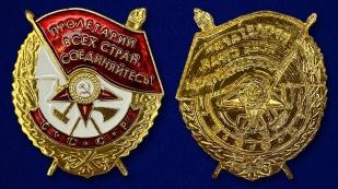 Накладка в виде ордена Красного знамени