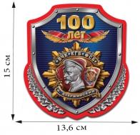 """Наклейка """"100 лет ФСБ"""" (15x13,6 см)"""