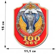 """Наклейка """"100 лет РГВВДКУ"""""""