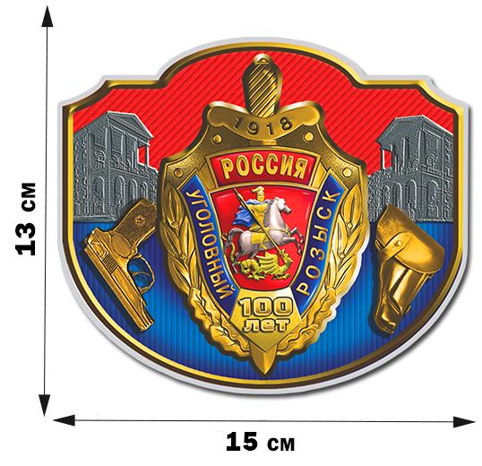 """Наклейка """"100 лет Уголовному розыску России"""""""