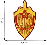 """Наклейка """"100 лет ВЧК-ФСБ"""" (15,0x8,4 см)"""