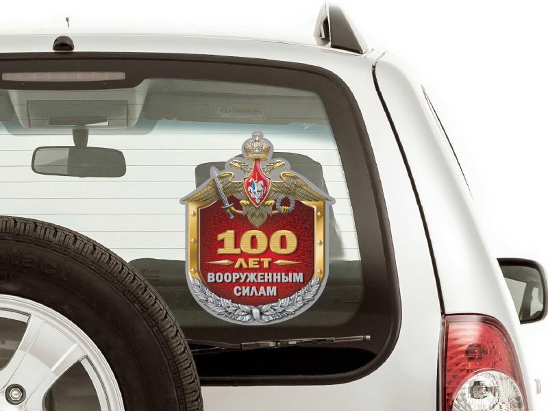 """Купить наклейку """"100 лет Вооруженным силам"""" недорого"""