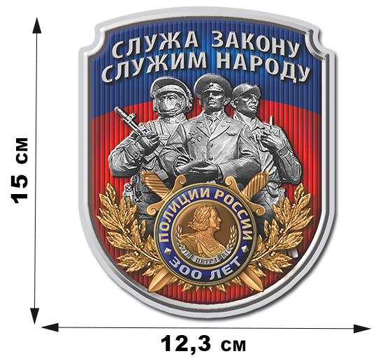 """Наклейка """"300 лет Полиции"""""""
