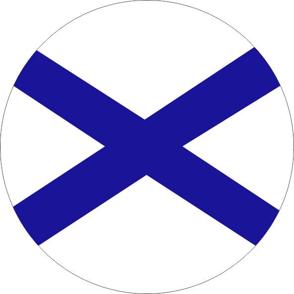 Наклейка «Андреевский Флаг»