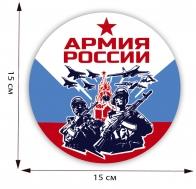 """Наклейка """"Армия России"""" на авто"""