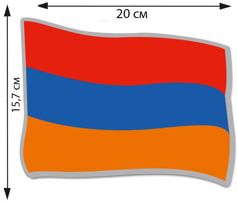 Наклейка армянину