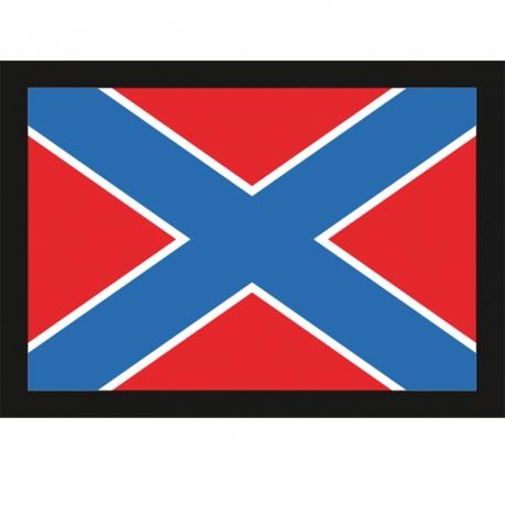 """Наклейка """"Боевое знамя Новороссии"""""""