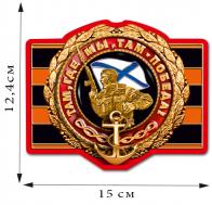 """Наклейка """"Девиз Морской пехоты"""" (12,4x15 см)"""