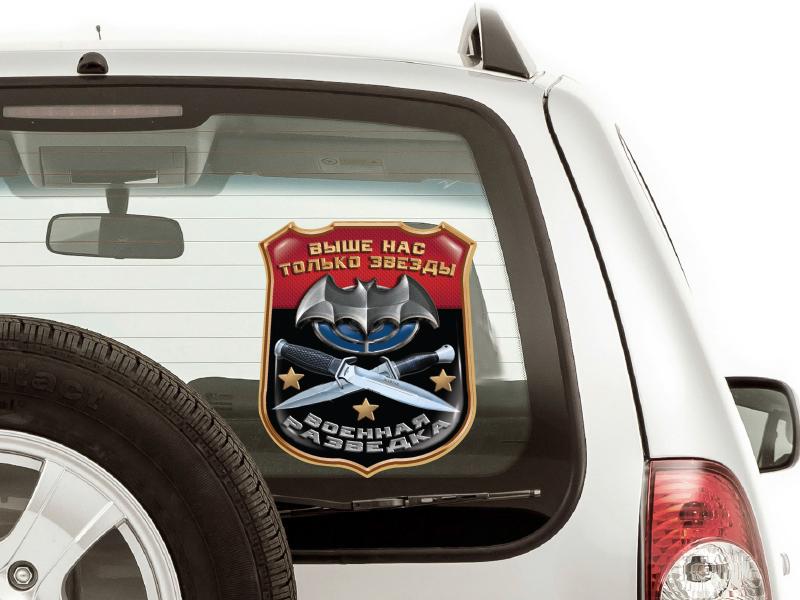 """Заказать наклейку """"Девиз Военной разведки"""" на машину"""