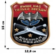 """Наклейка """"Девиз Военной разведки"""" на машину"""