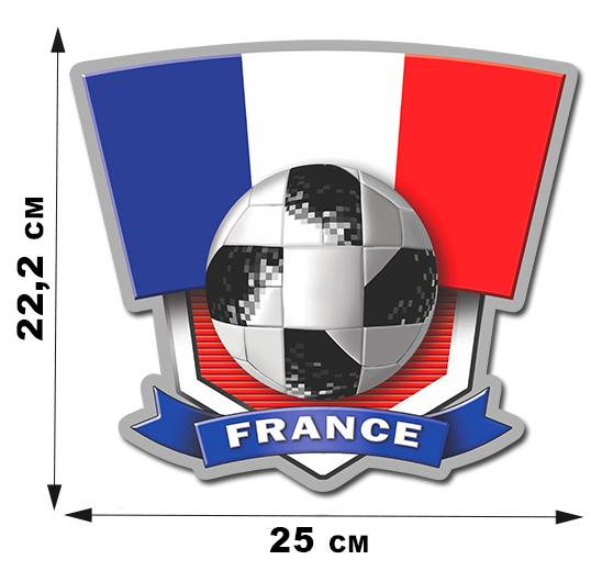 Наклейка для фаната FRANCE