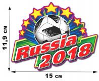 Наклейка для фанатов футбола и Сборной России.