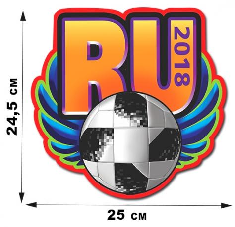 Наклейка для фанатов футбола.