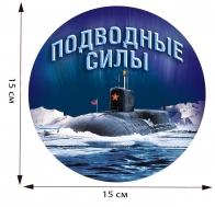Наклейка для подводника